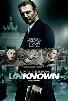 Постер фильма Неизвестный (2011)