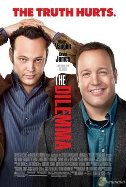 Постер фильма Дилемма (2011)