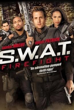 Постер фильма S.W.A.T.: Огненная буря (2011)