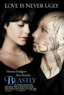 Постер фильма Страшно красив (2011)