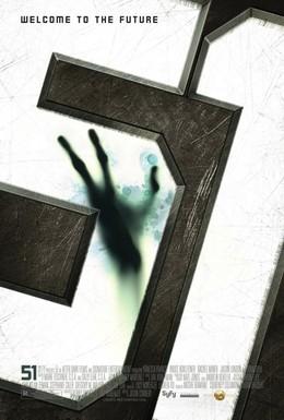 Постер фильма 51 (2011)