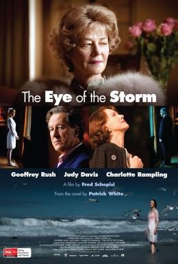 Постер фильма Глаз шторма (2011)