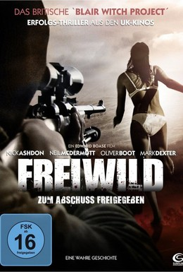Постер фильма Чистокровный (2011)