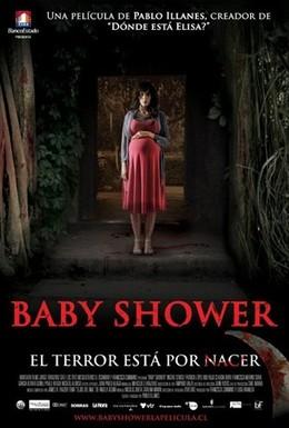 Постер фильма Детский душ (2011)