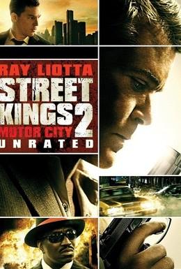 Постер фильма Короли улиц 2 (2011)