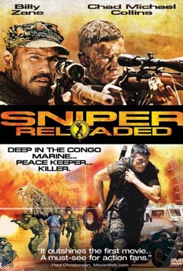 Постер фильма Снайпер 4 (2011)