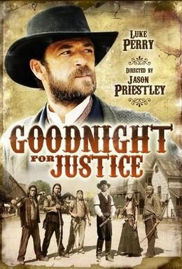 Постер фильма Справедливый судья (2011)