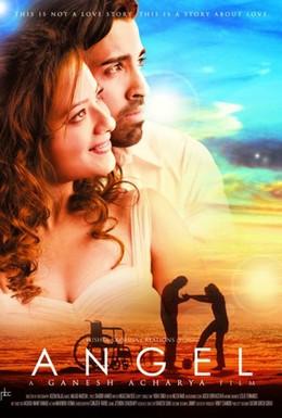 Постер фильма Ангел (2011)