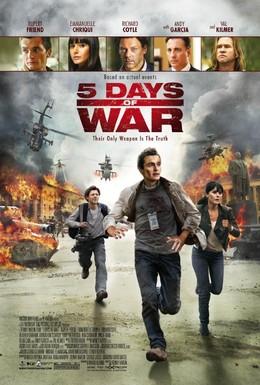 Постер фильма 5 дней в августе (2011)