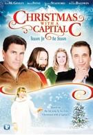 Рождество с большой буквы (2011)