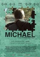 Михаэль (2011)