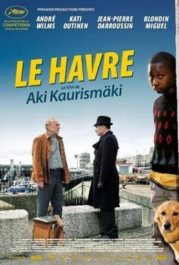 Постер фильма Гавр (2011)