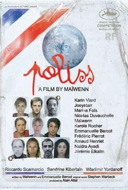 Постер фильма Полисс (2011)