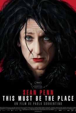 Постер фильма Где бы ты ни был (2011)