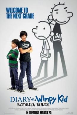 Постер фильма Дневник слабака 2: Правила Родрика (2011)