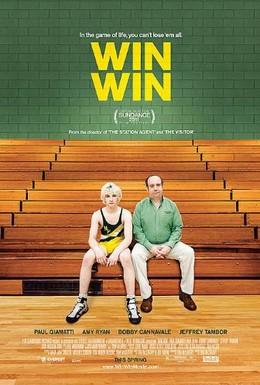 Постер фильма Побеждай! (2011)