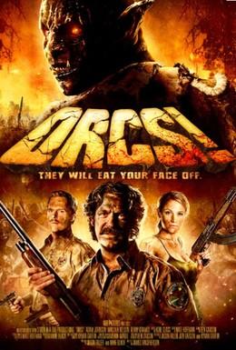 Постер фильма Орки (2011)