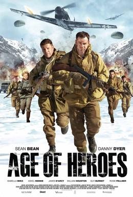 Постер фильма Эпоха героев (2011)