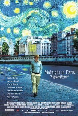 Постер фильма Полночь в Париже (2011)