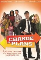 Планы изменились (2011)
