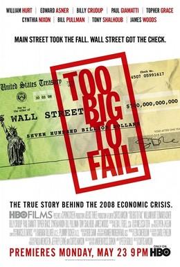 Постер фильма Слишком крут для неудачи (2011)