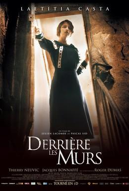 Постер фильма Кошмар за стеной (2011)