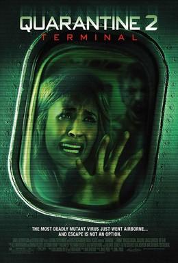 Постер фильма Карантин 2: Терминал (2011)