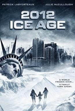 Постер фильма Замерзший мир (2011)