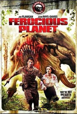 Постер фильма Свирепая планета (2011)