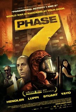 Постер фильма Седьмой этап (2010)