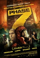 Седьмой этап (2011)