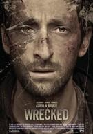 Потерпевший (2010)