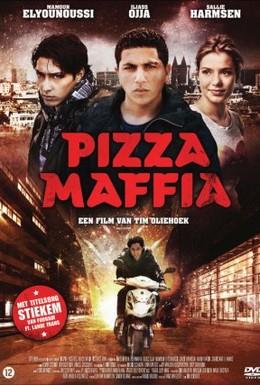 Постер фильма Пицца мафия (2011)