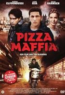 Пицца мафия (2011)