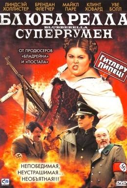 Постер фильма Блюбарелла: Супервумен (2011)