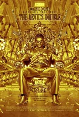 Постер фильма Двойник дьявола (2011)
