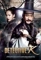 Детектив К (2011)