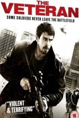 Постер фильма Ветеран (2011)