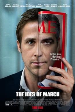 Постер фильма Мартовские иды (2011)