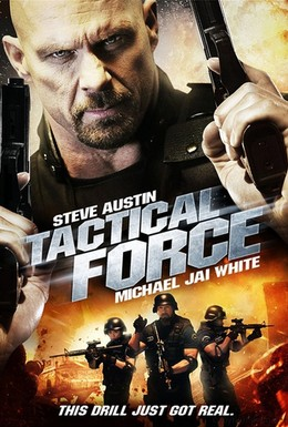 Постер фильма Тактическая сила (2011)