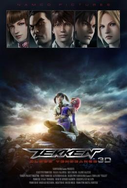 Постер фильма Теккен: Кровная месть (2011)