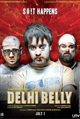 Постер фильма Однажды в Дели (2011)