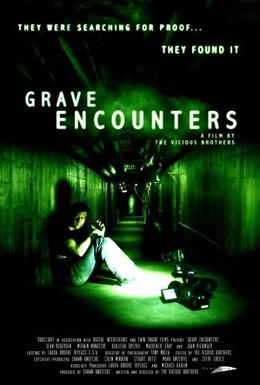 Постер фильма Искатели могил (2011)