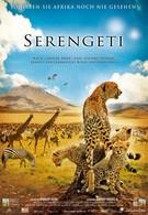 Национальный парк Серенгети (2011)