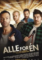 Все за одного (2011)