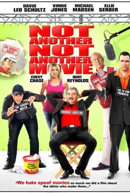 Постер фильма Еще одна комедия (2011)