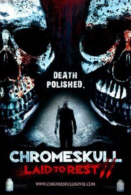 Постер фильма Похороненная 2 (2011)