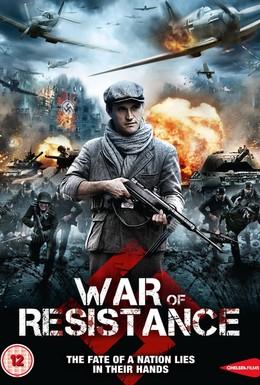 Постер фильма Возвращение в убежище (2013)