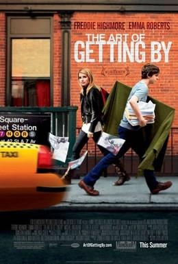 Постер фильма Домашняя работа (2011)
