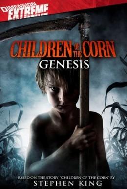 Постер фильма Дети кукурузы: Генезис (2011)